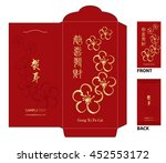 chinese new year money red... | Shutterstock .eps vector #452553172