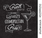 bar menu of cocktail proposal | Shutterstock .eps vector #452599252
