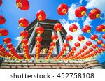 guanyin and a red lanterns in... | Shutterstock . vector #452758108