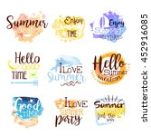 summer beach holidays colorful... | Shutterstock .eps vector #452916085