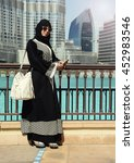 Small photo of Beautiful Arabian Woman wearing abaya, Fashion arabic style, Hijab.