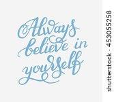 hand lettering inscription... | Shutterstock .eps vector #453055258