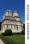 Curtea De Arges Monastery In...