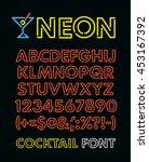neon bar letters. alphabet and ... | Shutterstock .eps vector #453167392