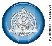 dentistry medical symbol button ... | Shutterstock .eps vector #453527905