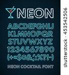 neon bar letters. alphabet and... | Shutterstock .eps vector #453542506