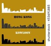 kowloon  hong kong | Shutterstock .eps vector #453691885