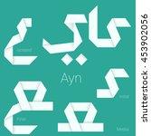 folded paper arabic typeface... | Shutterstock .eps vector #453902056
