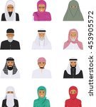 different muslim arab people... | Shutterstock .eps vector #453905572