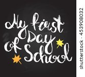 my first day of school.back to... | Shutterstock .eps vector #453908032