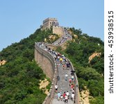 People Climb The Great Wall Of...