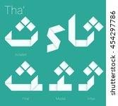 folded paper arabic typeface...   Shutterstock .eps vector #454297786