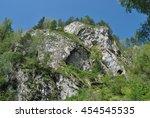 the altai mountains | Shutterstock . vector #454545535