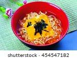 instant ramen in korea | Shutterstock . vector #454547182