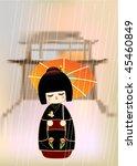 Japanese Kokeshi Doll On The...