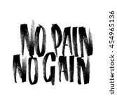 no pain no gain. fitness... | Shutterstock .eps vector #454965136