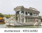 Marble Boat Of Empress Dowager...