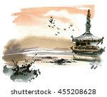 chinese landscape with pagoda.... | Shutterstock . vector #455208628