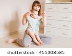 mother and baby legs. first... | Shutterstock . vector #455308585
