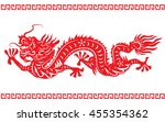 red paper cut dragon china... | Shutterstock .eps vector #455354362