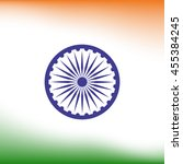 abstract india flag background. ...   Shutterstock . vector #455384245