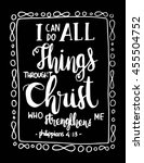 i can do all things through... | Shutterstock .eps vector #455504752