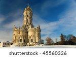 church of holy virgin of sign... | Shutterstock . vector #45560326