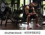 healthy bodybuilder resting in... | Shutterstock . vector #455958352