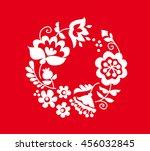 traditional european ukrainian... | Shutterstock .eps vector #456032845
