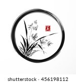 wild orchid on meadow in black... | Shutterstock .eps vector #456198112