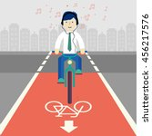 business man cyclists in city.... | Shutterstock .eps vector #456217576