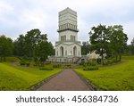 The White Tower  Alexander Par...