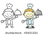 chef cartoon | Shutterstock .eps vector #45651331