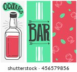 cocktail beach party. vector... | Shutterstock .eps vector #456579856