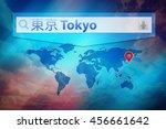 Постер, плакат: Tokyo search result location