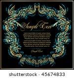 abstract flourish frame   Shutterstock .eps vector #45674833