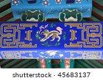 lucky beast and artistic... | Shutterstock . vector #45683137