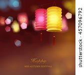 chinese lantern festival image. | Shutterstock .eps vector #457096792
