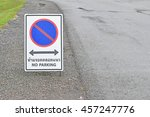 no parking sign | Shutterstock . vector #457247776