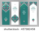 vector set of ornate vertical... | Shutterstock .eps vector #457382458
