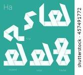 folded paper arabic typeface.... | Shutterstock .eps vector #457491772