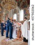 nadvirna  ukraine   24 june ... | Shutterstock . vector #457502062
