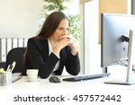 concentrated businesswoman... | Shutterstock . vector #457572442