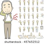 diverse set of the elderly man... | Shutterstock .eps vector #457652512