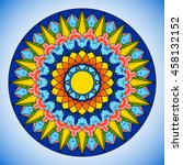 Bright Color Wheel Pattern...
