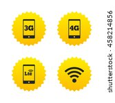 mobile telecommunications icons.... | Shutterstock .eps vector #458214856