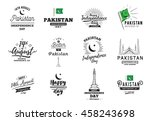 pakistan independence day  14th ... | Shutterstock .eps vector #458243698