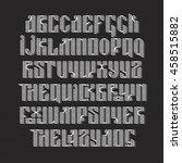 stylization of old slavic font. ... | Shutterstock .eps vector #458515882