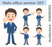 assortment of male company... | Shutterstock .eps vector #458582002