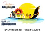 onam sale with upto 60  off on... | Shutterstock .eps vector #458592295